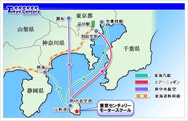 東京センチュリーモータースクールのアクセス